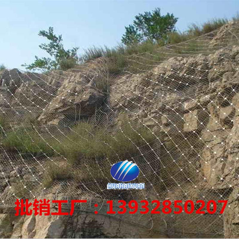 安平主動防護網GPS1|華海源網業的邊坡防護柔性主動防護網GPS1銷量怎么樣
