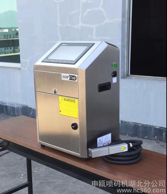 中衛白墨噴碼機哪家好-供應甘肅質量優良的申甌SOP740噴碼機