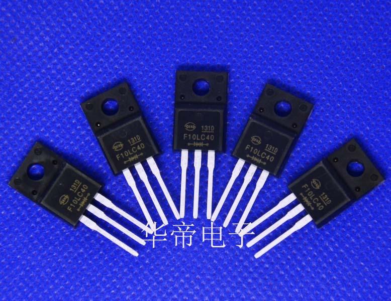 SF10LC040新电元快恢复F10LC040适配器电源