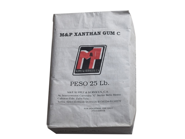 四合一纸塑复合袋生产厂家_想购买质量好的四合一纸塑复合袋,优选益硕包装