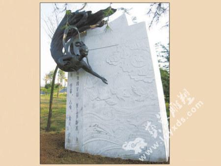 石雕系列-女娲补天