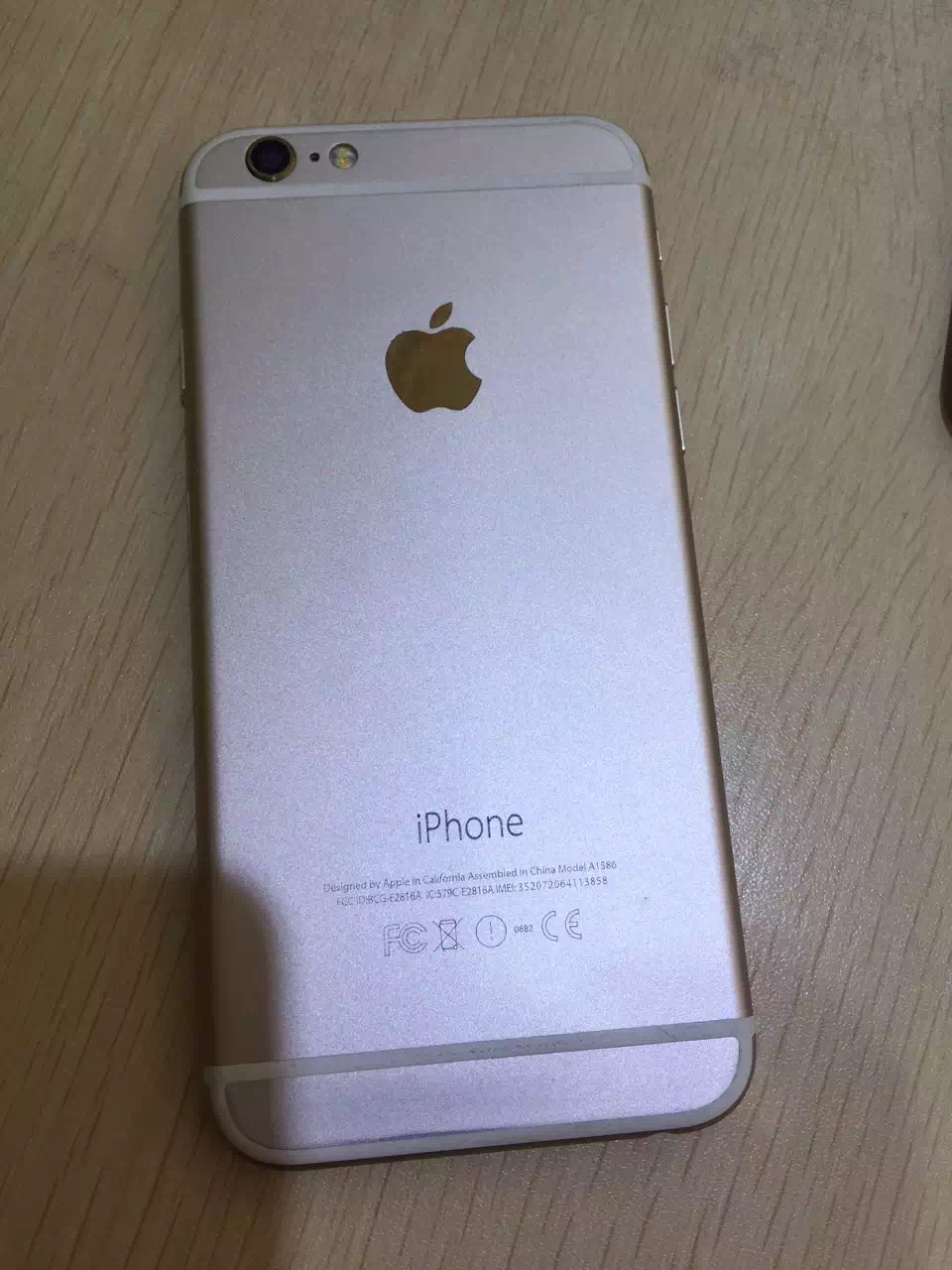 苹果手机_苹果手机