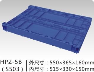 武汉哪有卖价位合理的HP箱|周转箱批发