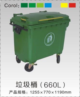 武漢優惠的垃圾桶批發|分類垃圾桶批發