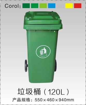 荆州垃圾桶|武汉报价合理的垃圾桶要到哪买