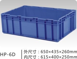 想买好的HP箱就来武汉瑞美佳——塑胶周转箱
