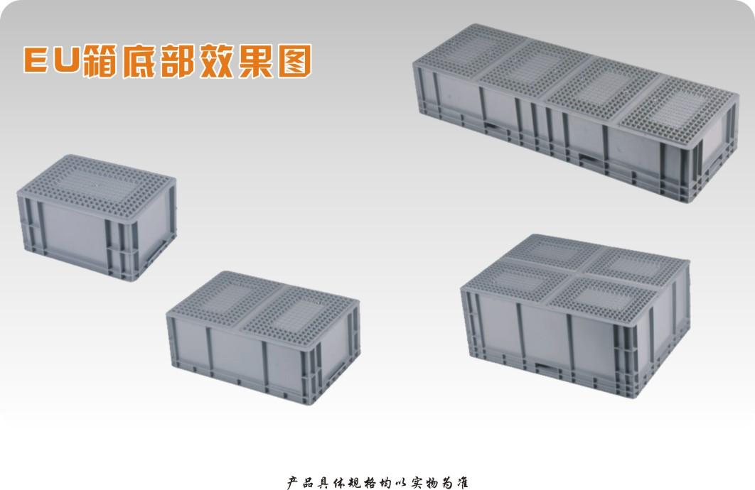 武汉本田专用箱塑料周转箱EU箱厂家直销