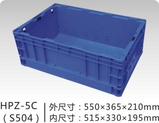 想買好的HP箱就來武漢瑞美佳——塑膠周轉箱