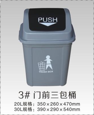 垃圾桶规格——声誉好的垃圾桶供应商,当选武汉瑞美佳