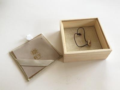木质礼品盒-258.com企业服务平台