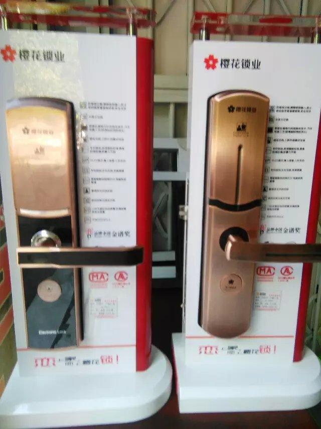 西安防盜鎖代理加盟-佳音門窗科技公司供應有品質的指紋鎖