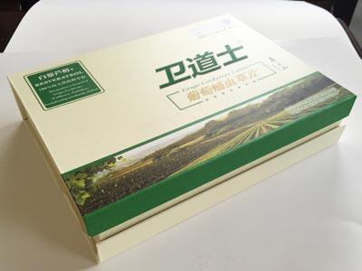 鸿兴木艺包装公司供应同行中口碑好的寿鹿山药业卫道士礼盒包装-银川礼品盒设计