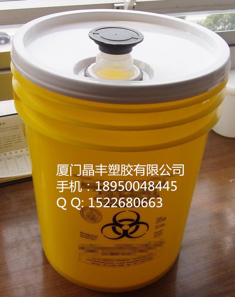 厦门18升黄色机油桶润滑油桶
