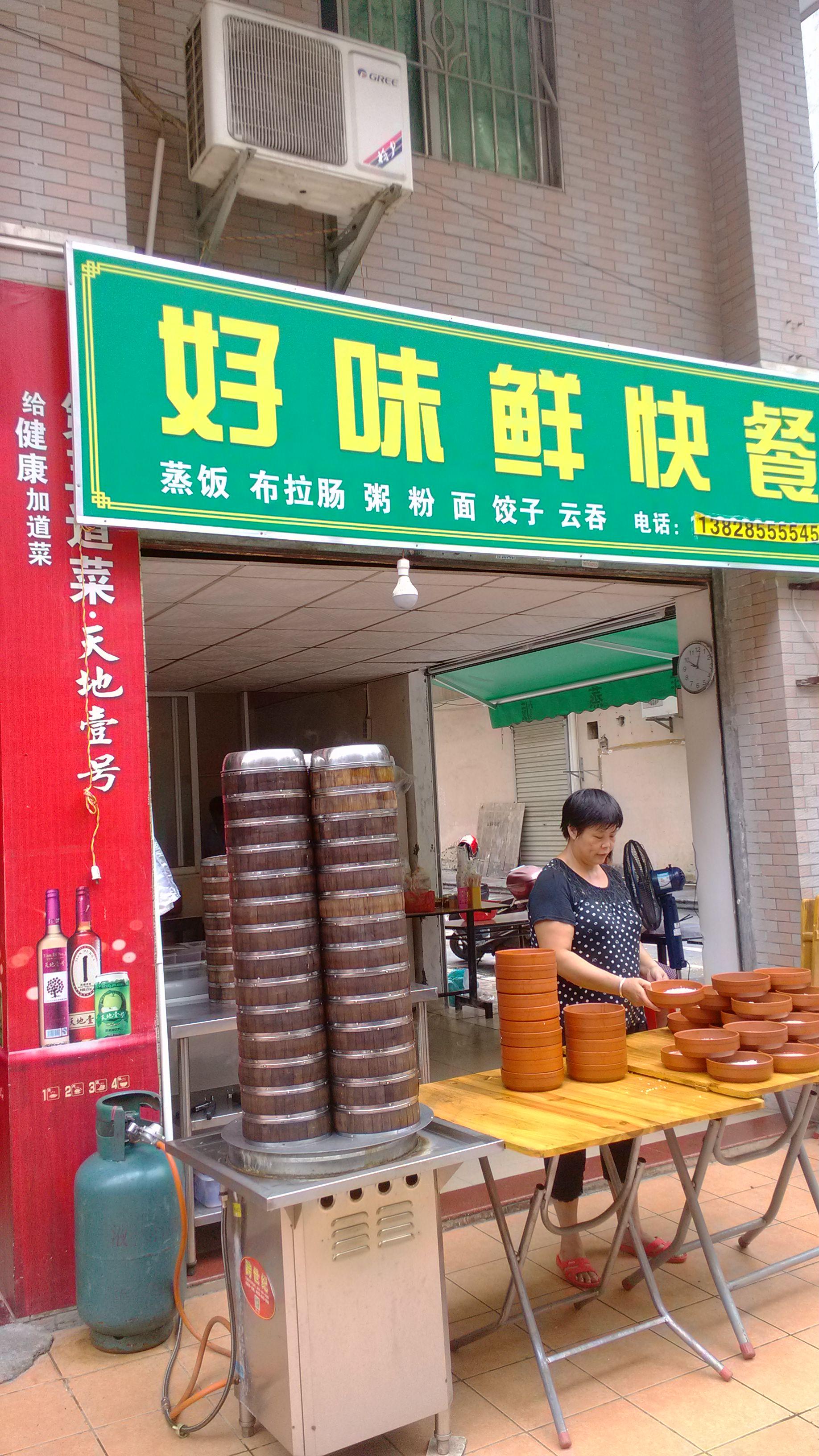 新款早餐用的设备在哪可以买到-定制蒸肠粉机