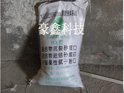 抗裂砂浆供应商哪家比较好——抹面砂浆销售