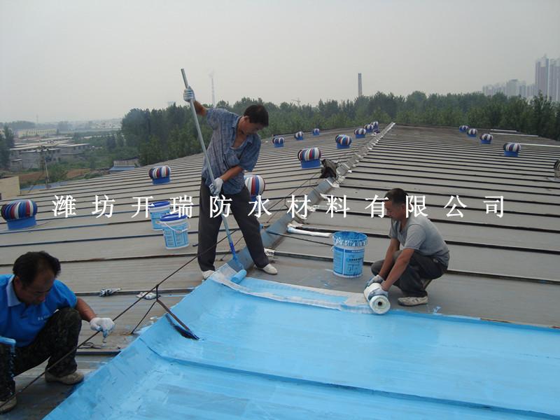 屋面防水涂料