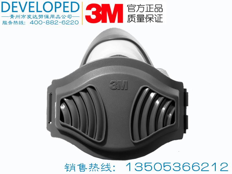 3M 1211防尘面具-山东3M防尘面具