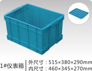 要买塑料周转箱当选武汉瑞美佳_湖北周转箱厂家