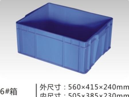 優惠的塑料周轉箱在哪能買到-十堰塑料周轉箱