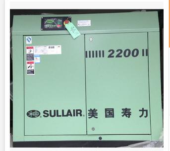 美国寿力螺杆式空压机-258.com企业服务平台