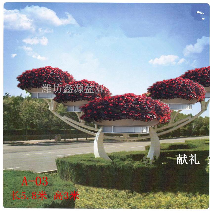 景观铁艺花架
