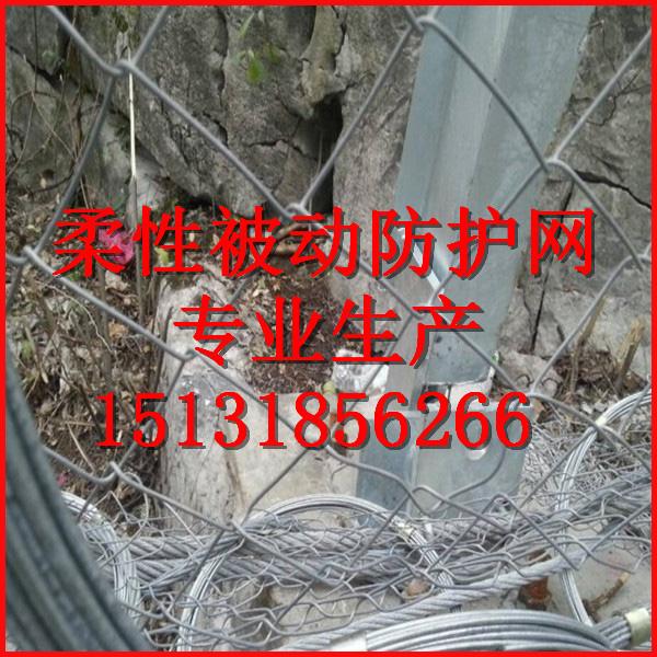 边坡路基专用山体滑坡被动网13932850207