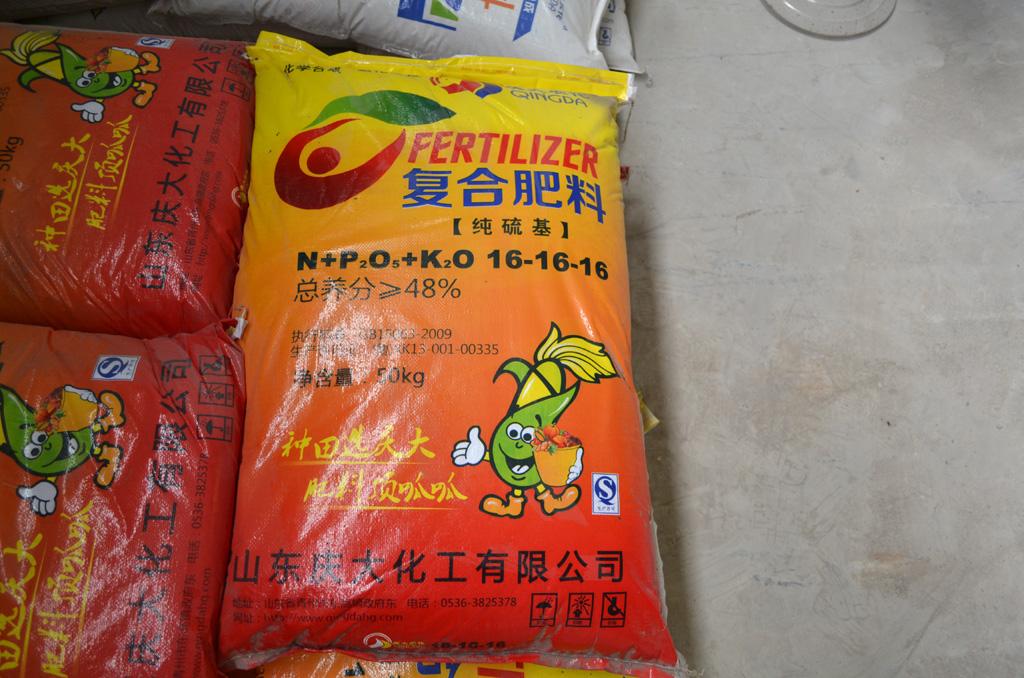 低价硫基复合肥_低价硫基复合肥供应商就在潍坊