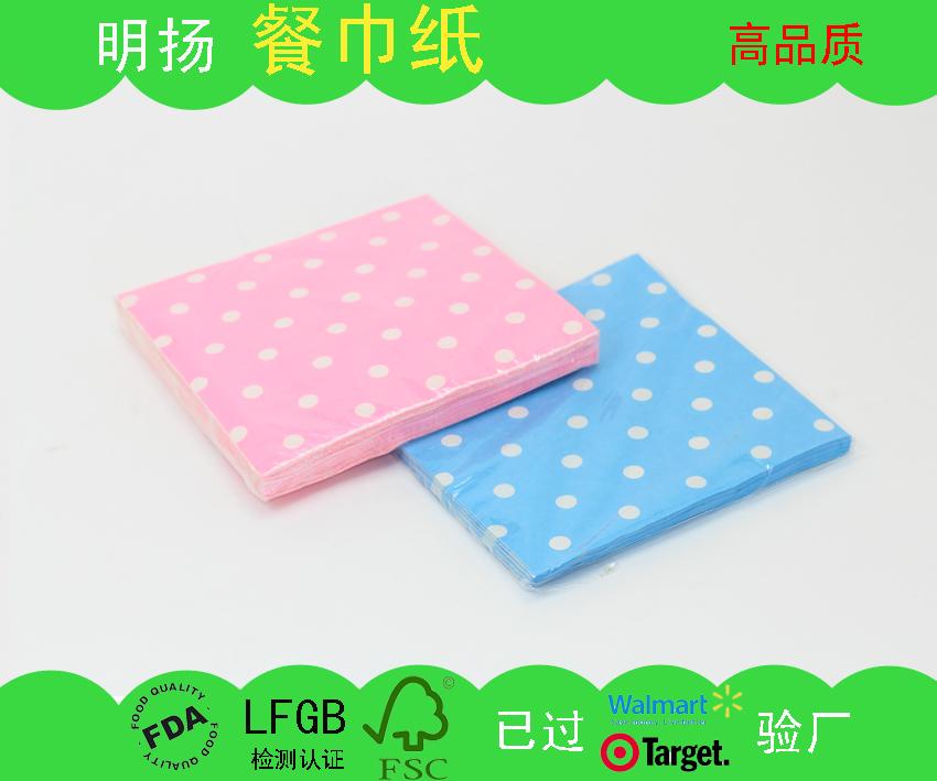婚宴餐巾纸一次性方巾印花彩色纸巾派对节日用品批发厂家