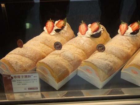 武汉仟吉蛋糕加盟招商公司全程指导开店