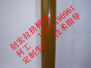 环氧树脂用活性增韧剂拉挤树脂活性增韧剂[CH09】