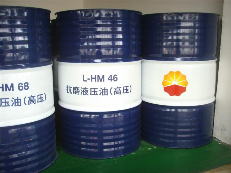 陕西铜川的抗磨液压油供应商-西安抗磨液压油哪里有卖