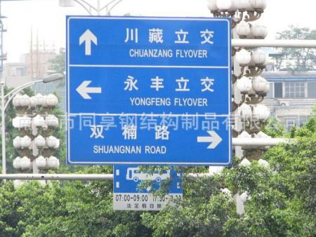 广西道路指示牌 高速公路指路牌批发