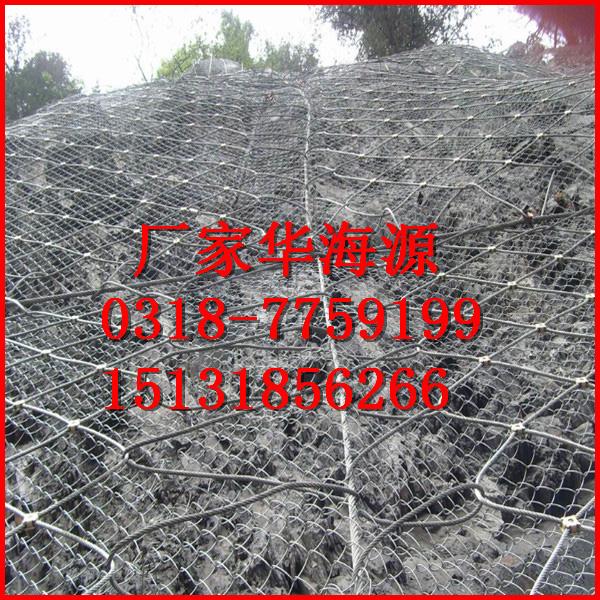 主动柔性防护网SNS边坡防护网