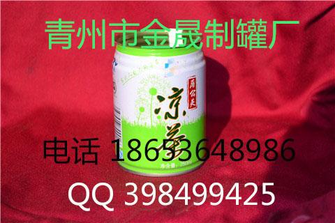 山东易拉罐供应|买高质量的易拉罐,就到金晟制罐