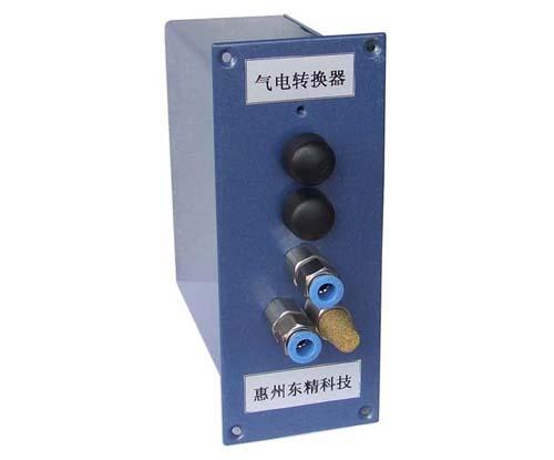气电转换器气动量仪气电量仪