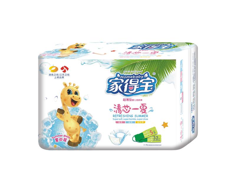 福建优质的婴儿纸尿裤市场 纸尿裤代理