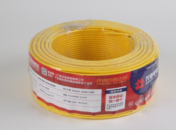 高性价兴业电线BVR在东莞哪里可以买到,专业的兴业电缆