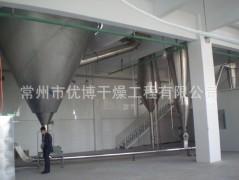 沸腾床供应商|大量供应新品淀粉专用干燥输送冷却系统沸腾干燥机