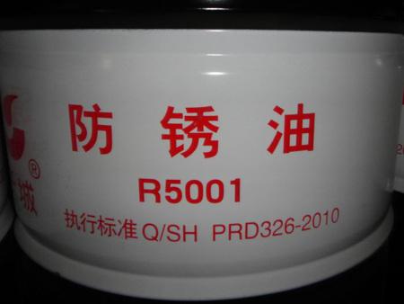 170KGF20-1防锈油
