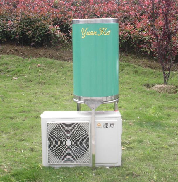 速热空气能|厦门速热空气能价格|厦门速热空气能热水器哪家好