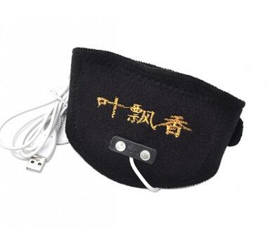 艾叶飘香远红外艾灸护具USB护颈