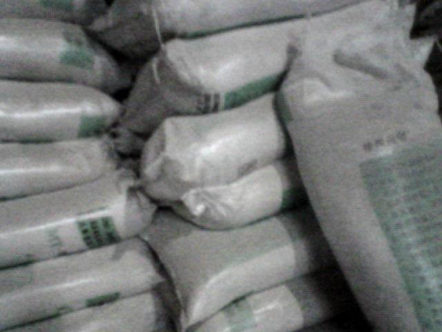 福建外加剂_【荐】价格合理的减水剂_厂家直销