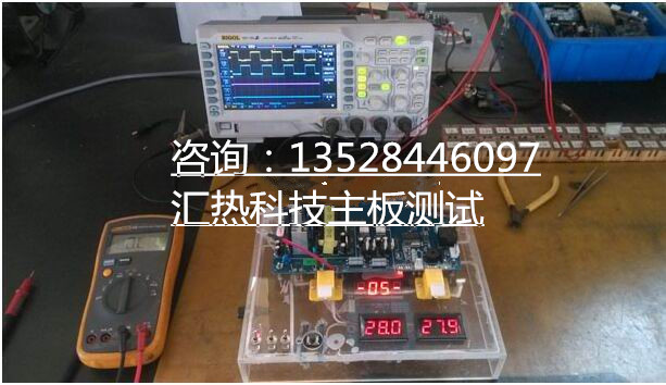3.5KW电磁加热板 加热器生产商