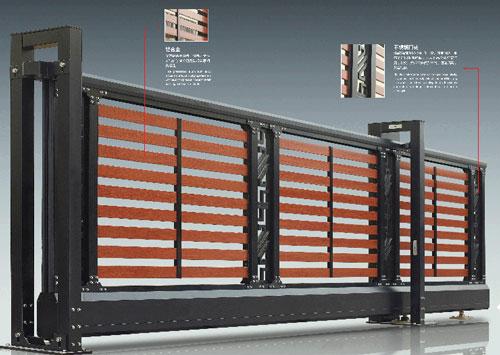 电动伸缩门公司-福建耐用的电动伸缩门