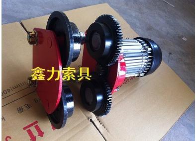 微型電動葫蘆跑車