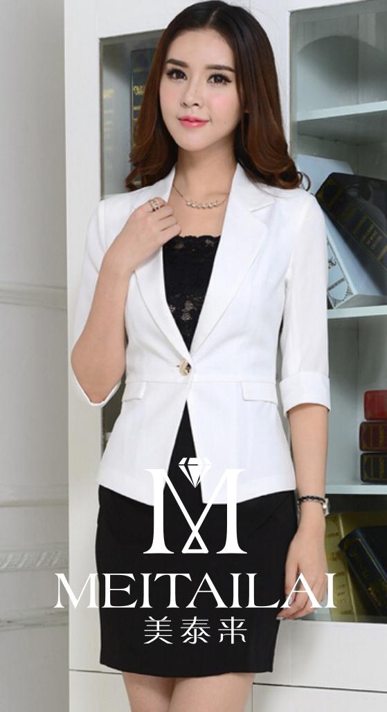 成都职业装定制 职业装女装短袖定做 美泰来制衣厂