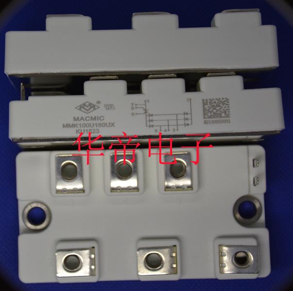 深圳哪里有供应优惠的MMK100U160UX可控硅???菏泽MMK100U160UX