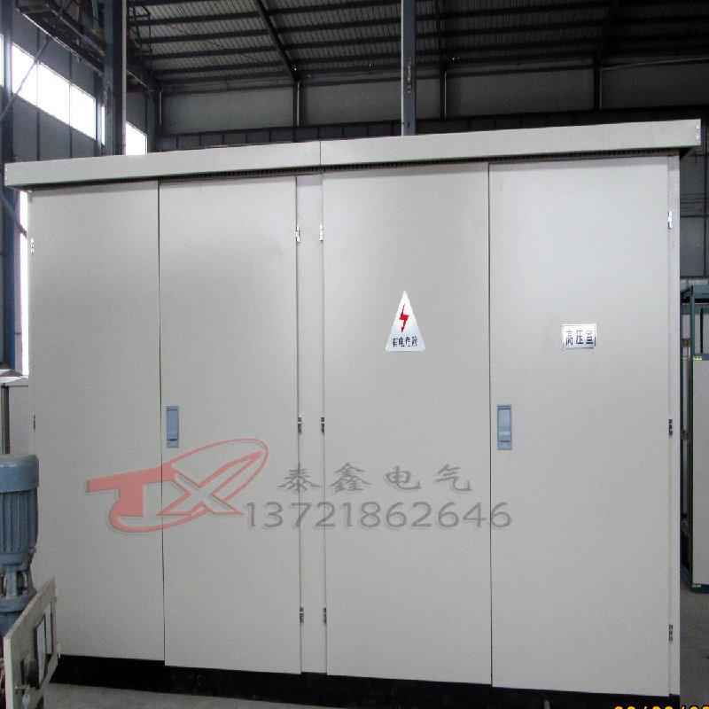 价位合理的预装式变电站_哪里可以买到口碑好的箱式变压器