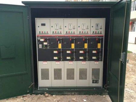 环网型高压分接箱
