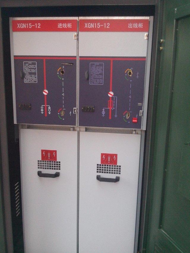 高压环网柜